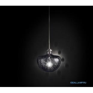 Светильники подвесные 0290 Gry Sylcom Италия