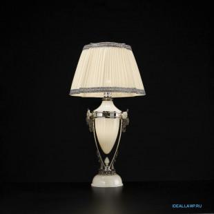 Настольные лампы (С абажуром) 1658 ARG AV+TOP 1658 ARG Sylcom Италия