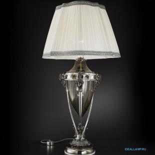 Настольные лампы (С абажуром) 1659 ARG FU+TOP 1659 ARG Sylcom Италия