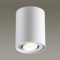 Odeon Light 3564/1C