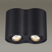 Odeon Light 3565/2C