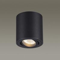 Odeon Light 3568/1C