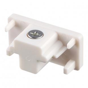 Трековые системы и прожектора (Комплектующие) T119 WH - -