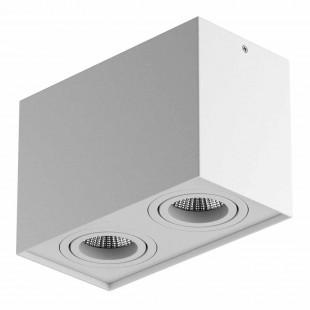 Точечные светильники (Накладные) 5602 WH VEGA Италия