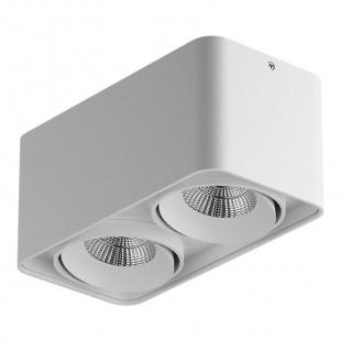 Точечные светильники (Накладные) 2512 WH VEGA Италия