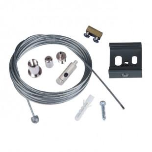 Трековые системы и прожектора (Комплектующие) T118 - -