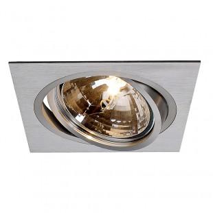 Точечные светильники (Встраиваемые) C15 AL VEGA Италия