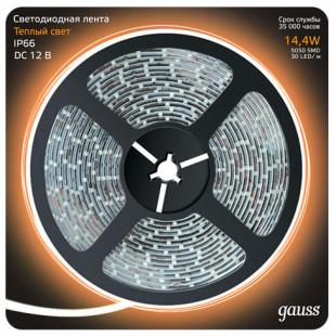Комплектующие (Лента светодиодная) 311000114 Gauss Россия