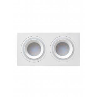 Точечные светильники (Встраиваемые) 2272 WH VEGA Италия