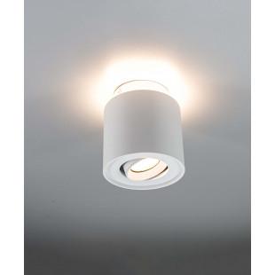 Точечные светильники (Светодиодные) L1480 WH VEGA Италия