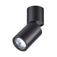 Odeon Light 3896/1C