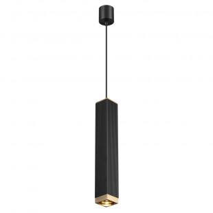 Светильники (Подвесные) 4791/5L Odeon Light Италия